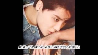 XIAJUNSU「君という時間が流れる」日本語字幕
