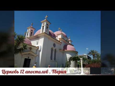 Русская церковь и русские подвижники 18 века