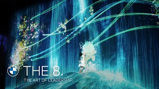 [오피셜] THE ART OF LEADERSHIP. teamLab Planets TOKYO and the BMW 8 Series Gran Coupé.