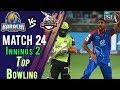 watch Karachi Kings Bowling   Lahore Qalandars Vs Karachi Kings    Match 24   11 March   HBL PSL 2018