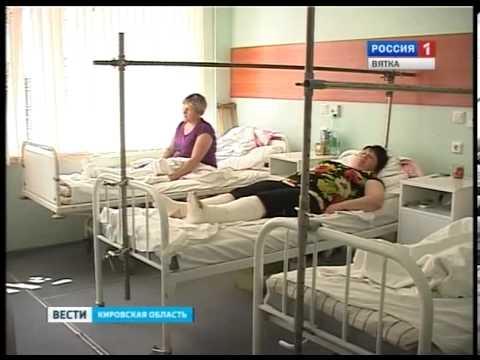 Эндопротезирование суставов в кировской областной больнице № 3 (ГТРК Вятка)