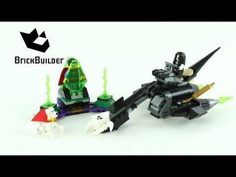 Lego Super Heroes Superman & Krypto Team-Up 76096 - Lego Speed Build