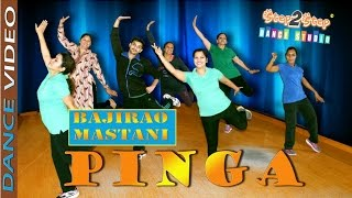 Pinga | Bajirao Mastani | Dance Performance | Step2Step Dance Studio