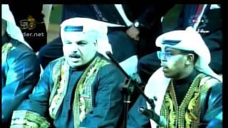 تحميل و مشاهدة حفل الشركه الكويتيه للاستثمار - فرقة التلفزيون 2016 MP3