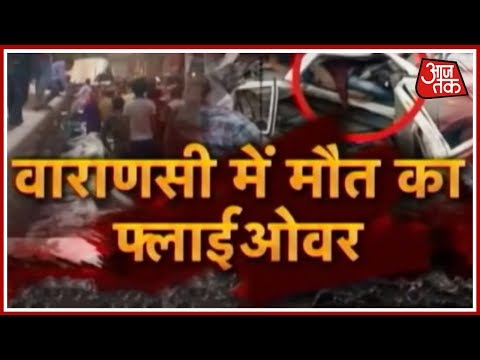 Varanasi Flyover Tragedy: Fifteen Souls Lose Their Lives; Who Is Responsible?