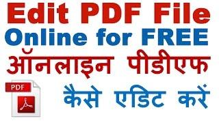 How to Edit pdf File Online for FREE in Hindi/Urdu - Good Free PDF Editor Online