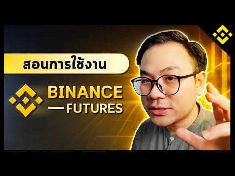 Us bitcoin exchange