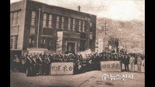 日本植民地時代の台湾と朝鮮 (削除予定のテスト版です。説明文を)