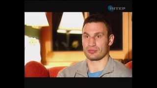 Віталій Кличко.Точка опори - частина 1, 2011 рік.