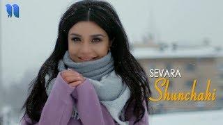 Sevara - Shunchaki   Севара - Шунчаки