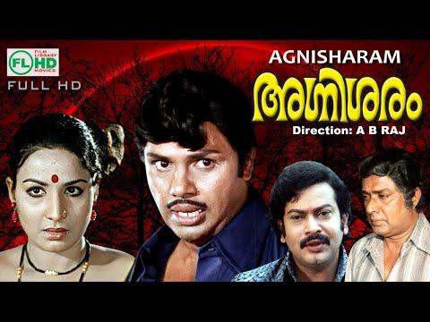 AGNISHARAM || (Malayalam) Jayan | Jayabharathi | A B Raj |  family |action |entertainer Cinema