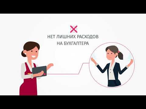 Видеообзор Мой Кассир