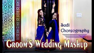 Sister Dance on Brother's Wedding    Sangeet Dance    Ft. Smohi Sharma    Sudi Choreography