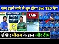 India vs Bangladesh 3rd T20 Weather Report New Timings Playing 11