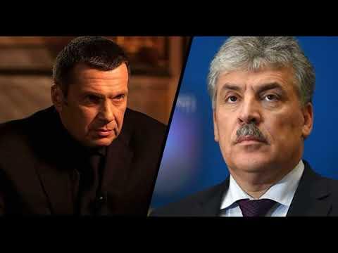 Соловьёв в замешательстве от Грудинина  Соц опрос   Грудинин идёт вровень с Путиным!