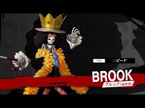 Trailer Brook (Jp) de One Piece : Pirate Warriors 4