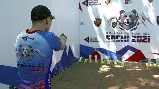 В Сочи презентовали Чемпионат мира по практической стрельбе из пневматического пистолета. Эфкате