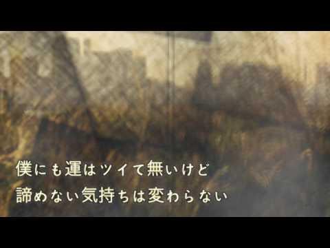 【初音ミク】Without thanks【オリジナル】