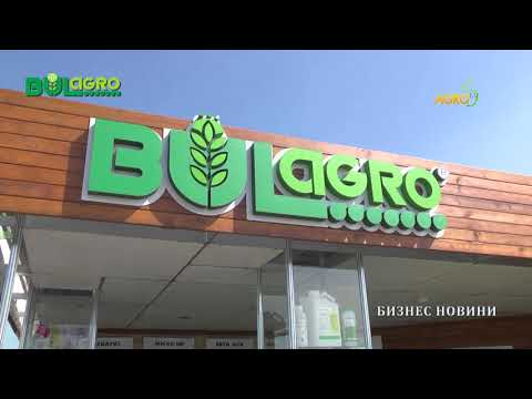 Bulagro presented the products of VALAGRO at the BATA AGRO 2018 fair