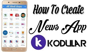 In App PDF Viewer Extension for Kodular , Thunkable
