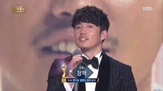 2015 KBS 연기대상 2부 - 2015 KBS 연기대상, 우수 연기상 중편드라마 남자 수상자! 장혁.20151231