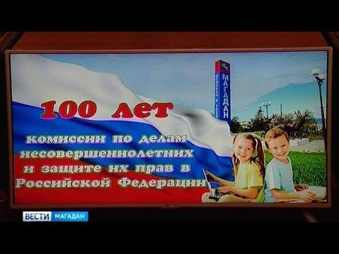 Национальный центр помощи детям заключил соглашение с региональным правительством.