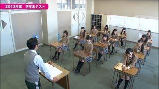 SakuraGakuin-2013NendoTestさくら学院学年末テスト201360fps