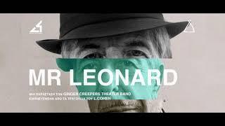 Leonard Cohen   Happens To The Heart (Papercut Mix)