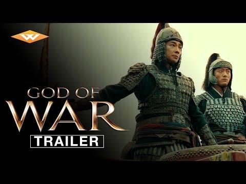 GOD OF WAR (2017) Official Trailer | Sammo Hung Action Movie