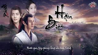 [Lời Việt] Hận Biệt 恨别 (OST Trần Tình Lệnh - Giang Trừng) cover - Sakura Shan