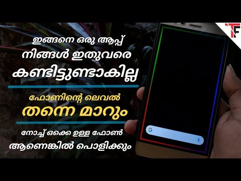 How to download border light app | border light for realme 2