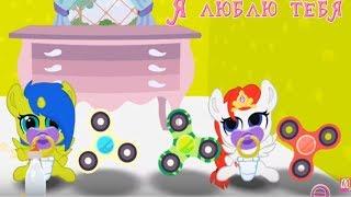 что случилось в доме пони!! Карманная пони. мультик игра для детей.My little pony. Дружба это чудо