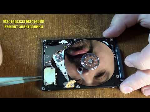 Замена головки БМГ на жестком диске HDD HGST (Hitachi) slim