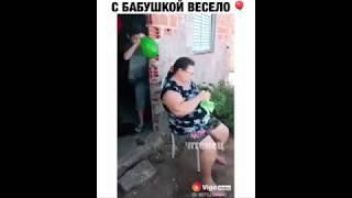 Смешное видео (2) подпишись