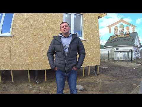Корж П.Ф. - видеоотзыв о строительстве