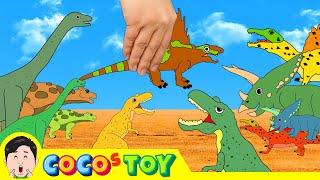 한국어ㅣ우리집 공룡들이 자라고 있다! 공룡이름 맞추기, 어린이 공룡만화, 컬렉타ㅣ꼬꼬스토이