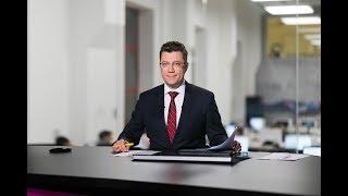 Выпуск новостей в 17:00 CET с Гарри Княгницким