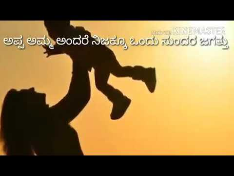 Download Heart Touching Whatsapp Status Dedicated To Father Love By