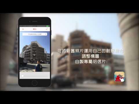 OH!臺南app
