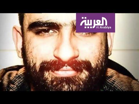 العرب اليوم - شاهد: من هو مغني الراب للثورة الإيرانية؟