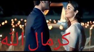 """حياة ومراد على اغنية """" كرمال الله """" ناصيف زيتون 2019"""