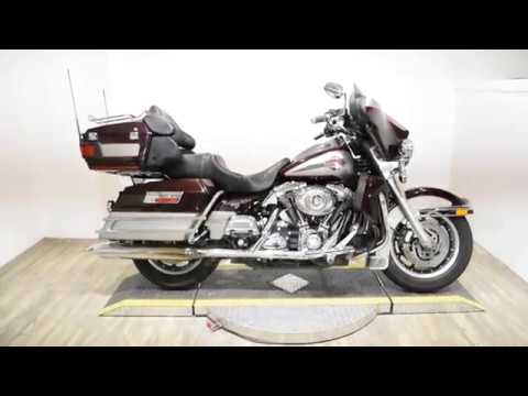 2007 Harley-Davidson Ultra Classic in Wauconda, Illinois - Video 1