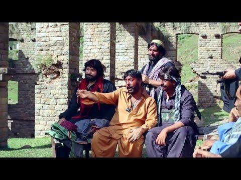 Pashto New 2016 Hd Film - RAJA 2nd Teaser - By Shahid Khan
