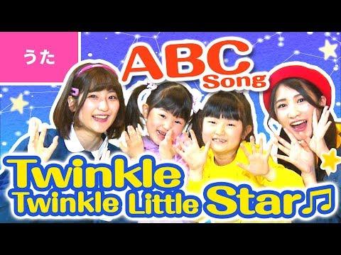 【♪うた】ABC Song - Twinkle Twinkle Little Star メドレー〈キッズボンボン×Hane & Mari's World Japan Kids TVコラボ〉