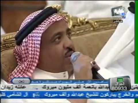 تهديد أبو عبدالكريم لعقيل