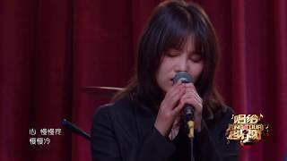 唱给世界听 (Sing Tour) EP07  酒吧live 彭席彦 慢慢