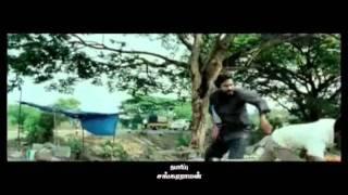 Thoothuvan - Trailer