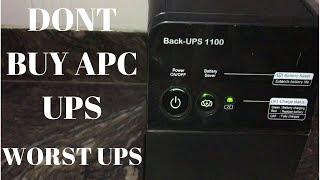 apc ups 1100va - TH-Clip