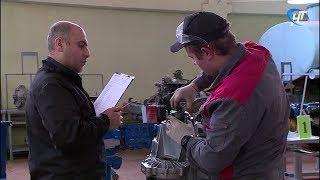 Молодые автослесари посоревновались в профессиональном мастерстве