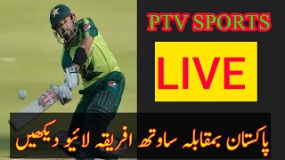 how to watch ptv sports live match live how to watch ptv sports live 2021